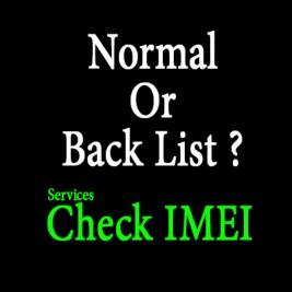 تعیین نرمال یا بلک لیست