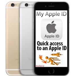 اپل آیدی آماده | Fast Apple ID